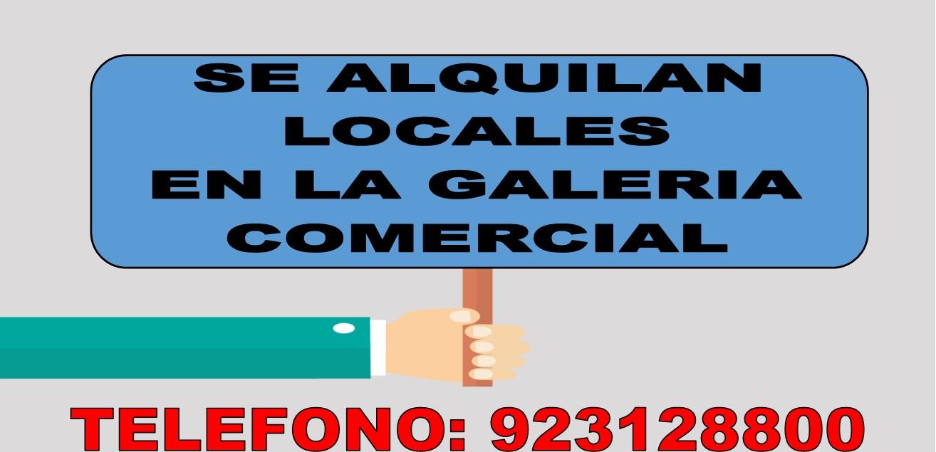 E Leclerc Salamanca Hipermercado Ofertas Y Promociones # Muebles Leclerc Ciudad Real